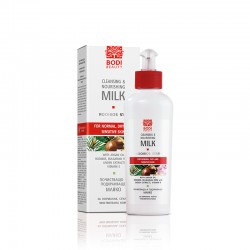 Rooibos Star Cleansing and Nourishing Milk 45+