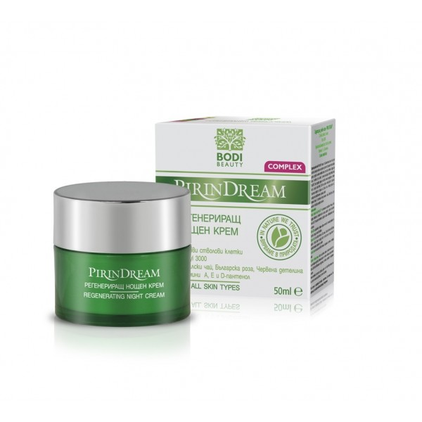 Pirin Dream Complex Super Repair Night Cream