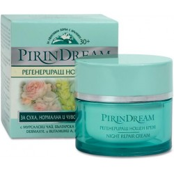 Pirin Dream Night Repair Cream